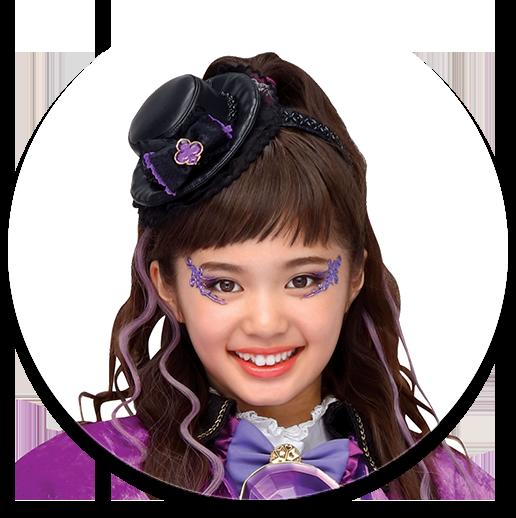 紫月ヨツバ
