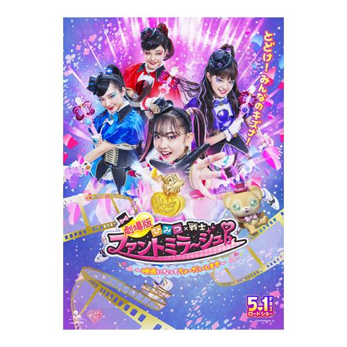 映画ビジュアル第2弾公開!